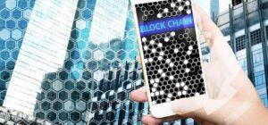 Invloed van de Blockchain in de sector defensie/ veiligheid